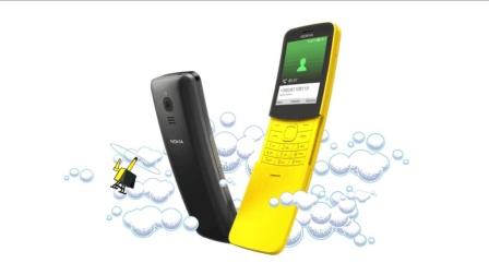 """诺基亚推出经典滑盖手机""""香蕉""""对抗苹果, 这才是真正的情怀"""