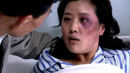 有你才幸福: 李雪健悉心照料摔伤的女儿, 大款女婿终于能脱身了
