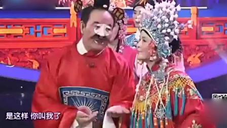 张晓英 戏曲小品牛知县审诰命百看不厌