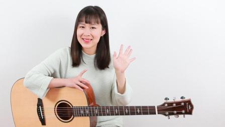 美好事物 Nancy吉他弹唱教学 吉他教程 南音吉他小屋