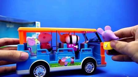 粉红猪小妹 佩奇的校车 迪士尼 玩具 小猪佩奇