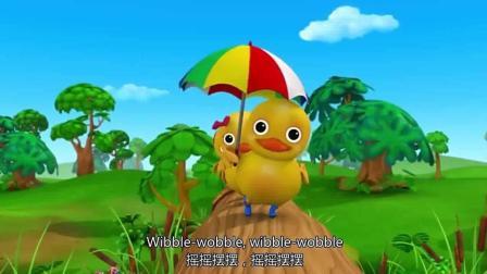 儿童启蒙教育  英语版 漂亮的小鸭子在池塘里游泳 快来数数吧 动画片