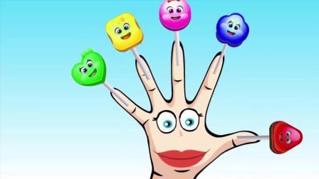亲子早教动画 棒棒糖手指歌