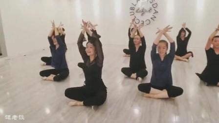 超唯美古典舞身韵组合《大鱼》, 舞感的基本练习, 热身也不错!