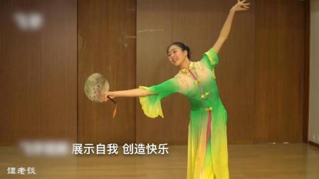北京舞蹈学院李雪暄古典舞《芳春行 》, 专业的就是优美!