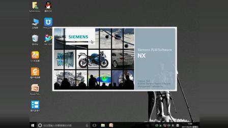 UG NX10.0在WIN10系统下的安装方法(视频教程)