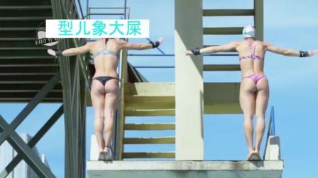 巴西女子跳水运动员比赛倒放, 配上猴哥出场音乐, 能笑死人!