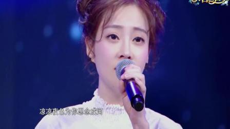 冯提莫现场与杨宗纬合唱《凉凉》, 冯提莫一开口以为是张碧晨在唱