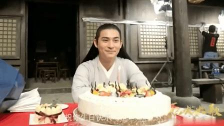 烈火如歌生日篇: 仔仔周渝民担心蛋糕会爆, 热巴的生日愿望很现实