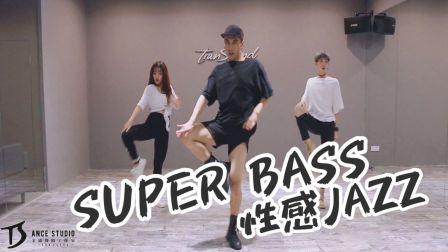 《Super Bass》舞蹈教学练习室【TS DANCE】