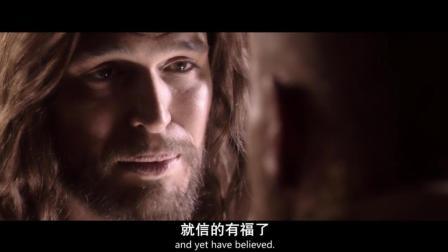上帝之子, 耶稣的复活