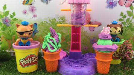 百变海底小纵队玩具 海底小纵队手工DIY彩泥冰淇凌 手工DIY彩泥冰淇凌