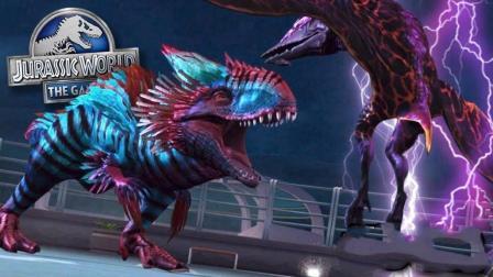 侏罗纪世界游戏 无齿翼龙的1V3 霸王龙大战古神单脊龙 恐龙公园
