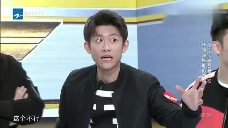 杨紫做客张一山的综艺节目, 二人斗嘴互怼欢乐多! _可爱的好朋友 高清