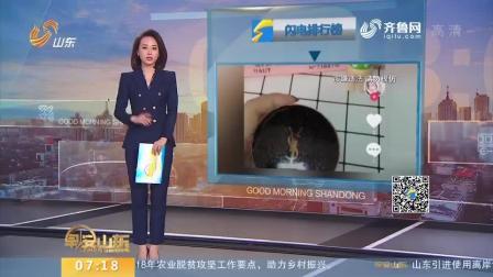 【闪电新闻排行榜】大牌应有尽有 短视频平台成假货橱窗?