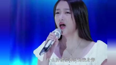 《搭错车》关晓彤深情演唱, 下跪求父亲原谅, 唱的深入人心