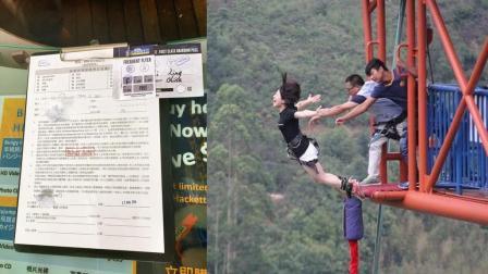 玩蹦极时绳子突然断了, 导致游客死亡, 到底算谁的责任?
