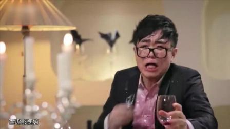 大鹏跟林志玲约个会, 自己却把红酒倒的满身都是, 林志玲都懵了!