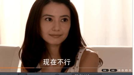 咱们结婚吧 第01集_1080P在线观看_腾讯视频7