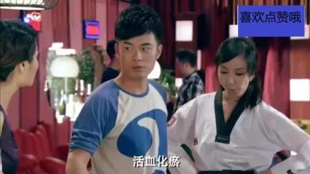 《爱情公寓3》胡一菲太霸气啦, 一把拉住曾小贤, 直接接吻!