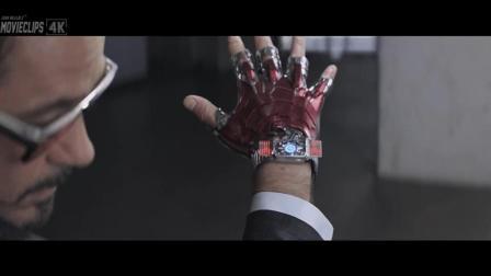 复仇者联盟冬兵大战猎鹰, 钢铁侠, 美国队长, 钢铁侠的手表真牛X