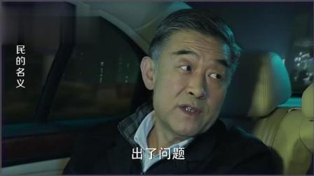 《人民的名义》中季昌明说错了一句台词, 所有人都没注意到!