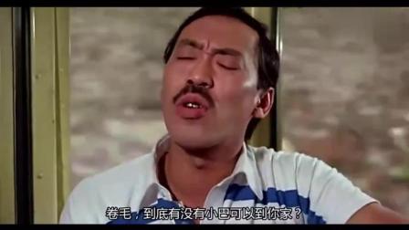 香港唯一可以媲美星爷的电影, 经典搞笑