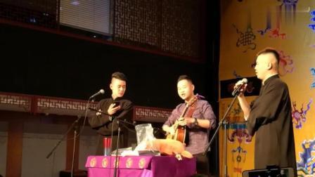 张云雷要唱歌, 杨九郎点了首梁静茹的《问》, 台下女粉丝都沸腾了~!