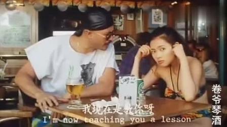 80年代的一部电影, 李丽珍的朋友被徐锦江的人扣押, 两人谈判