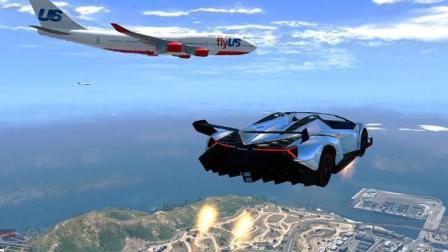 GTA5星尘: 开着兰博基尼和飞机肩并肩是什么感觉?
