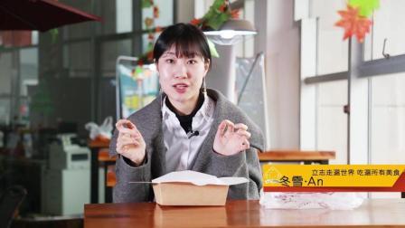 试吃北京鲍师傅肉松小贝, 只有排队才能买得到的美食, 太香了!