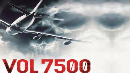 恐怖!飞机乘客接连死亡,几分钟看完惊悚电影《7500航班》!