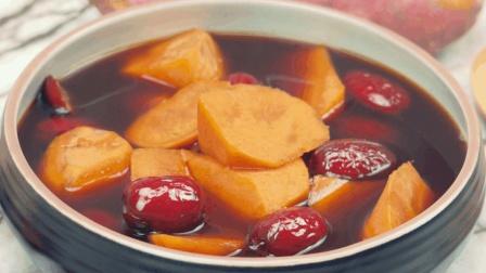 还在喝红糖姜茶? 教你做广东经典糖水, 好喝又营养