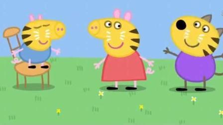 乔治化成了老虎,和小伙伴们一起玩游戏,乔治想要恐龙气球,可是没有恐龙气球