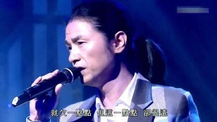 黄翊现场演唱张学友《这么近那么远》歌神一首冷门好听的粤语歌