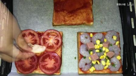 【简单做美食】四拼吐司披萨, 在家就可以做的超简易披萨