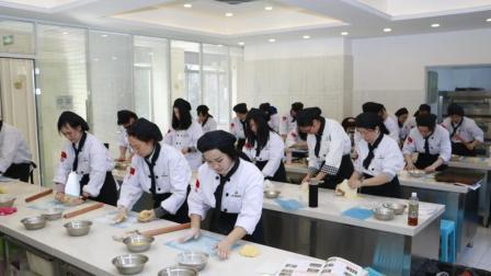 上海飞航西点培训西点培训学校
