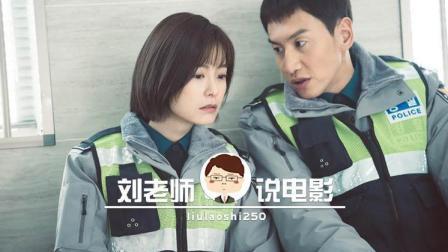 能把小人物的生活拍成高分剧, tvN这次果然又没让我失望!