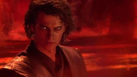 《星球大战前传3:西斯的复仇 粤语版》  岩浆地一决生 欧比旺重创安纳金