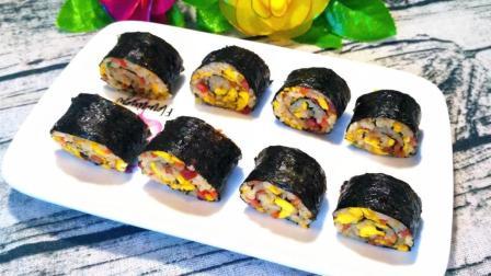 剩米饭能做成不一样的寿司, 春游踏青带上它, 好吃又方便。