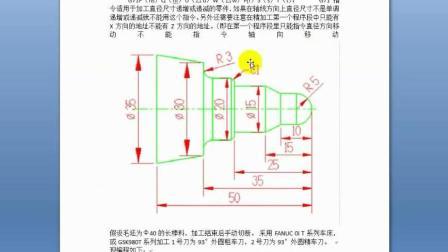 数控车手工编程-G71的格式和运用以及其他几种模式的参数