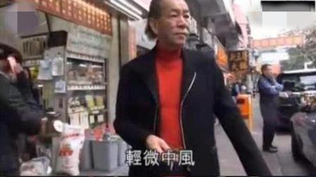 《古惑仔》以他为原型, 香港影坛四大恶人之一, 如今落魄无朋友!