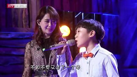 杨钰莹版的《难忘今宵》人美歌甜 她的歌声确实让人难忘