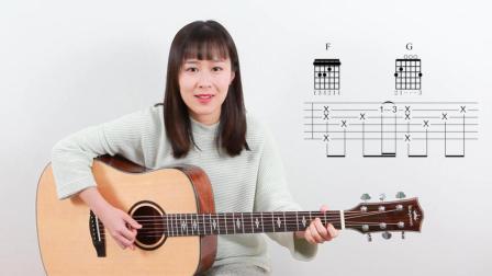 Nancy吉他教学 美好 南音吉他小屋