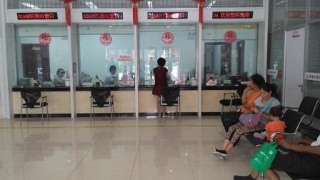 小县城的银行行长, 一年的工资是多少钱? 说出来你都不敢相信