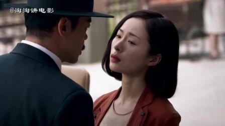 淘淘给你讲国产动作罪片《消失的凶手》