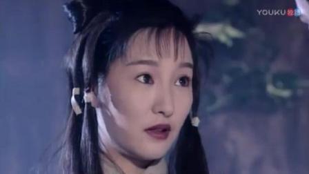 原来李莫愁也是一个痴情女子