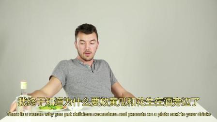 老外试喝中国高度白酒的反应! 四个老外喝哭了三个..