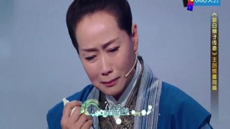 王源叶童合唱《心湖雨又风》, 老演员就是不一样, 很入戏