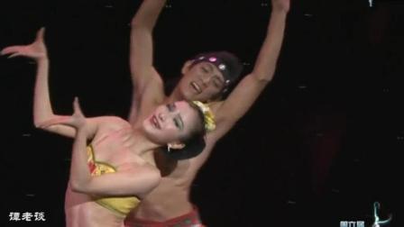 叶一茜田亮带森碟跳傣族广场舞? 这才是傣族舞的正确打开方式